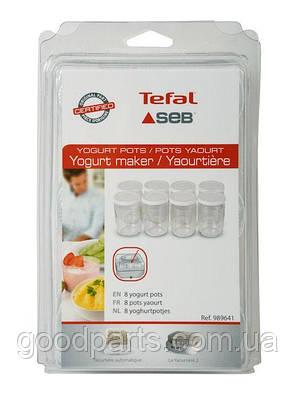 Набор баночек (стаканчиков) круглых для йогуртницы Tefal 989641, фото 2