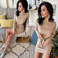 Короткое замшевое платье с поясом, фото 1