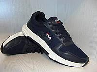 Кроссовки подростковые синие для мальчика  41р.