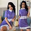 Женское трикотажное платье с кружевом