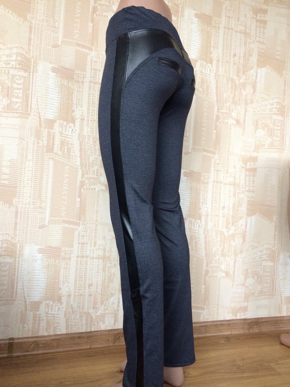 Леггинсы-брюки с вставками из кожзама р 42-50