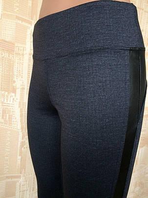 Леггинсы-брюки с вставками из кожзама р 42-50, фото 2