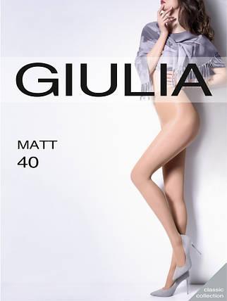 Колготы женские матовые GIULIA Matt 40d, фото 2