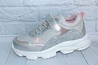 Легкие кроссовки для девочки тм Tom.M, р. 35