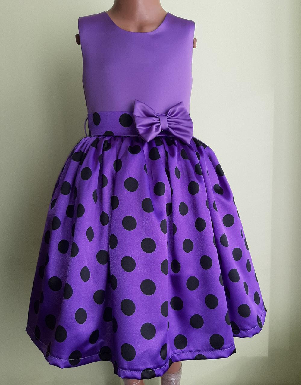 Святкова дитяча фіолетова сукня з бантом