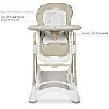 Детский стульчик для кормления Саmino  Oscar 1066, фото 6