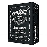 Настольная игра Градус для взрослых 18+ (рус) алкогольная настольная игра