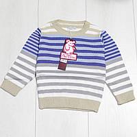 Детский свитер для мальчика в цветную полоску, круглая горловина, ТМ Лютик