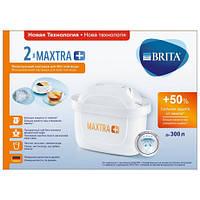 Картриджи Brita Maxtra Plus Эксперт Жесткости. Германия. (Цена за 1 картридж)