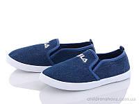 Слипоны A2-6 Blue Rama / 31-36