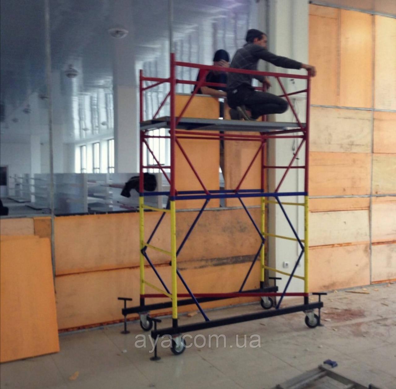 Вышка тура строительная ВСП 1.7 х 0.8 м 2+1