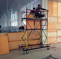 Вышка тура строительная ВСП 1.7 х 0.8 м 2+1, фото 1