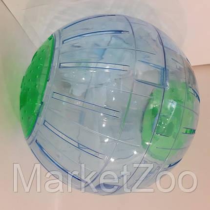 Прогулочный шар для шиншиллы, кры сы, дегу,диаметр 23см, фото 2