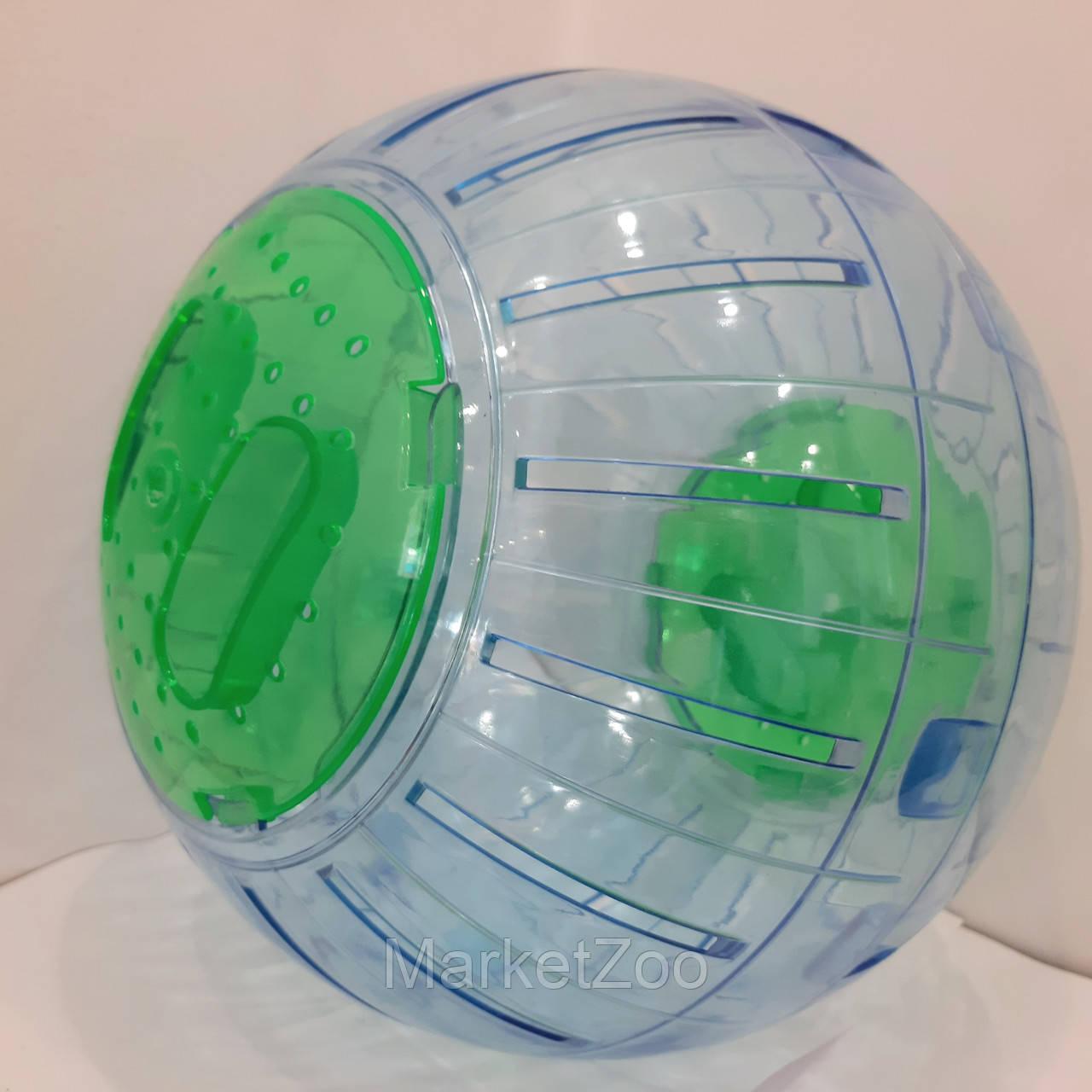 Прогулочный шар для шиншиллы, кры сы, дегу,диаметр 23см
