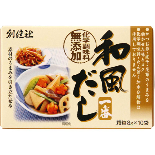 Sokensha Dashi Ichiban Даши в японском стиле без химических приправ и белковых гидролизатов 8 г 10 пакетов