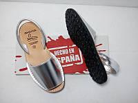 Качественные босоножки AVARCA серебро Испания, оригинал