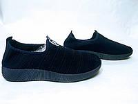 Подростковые кроссовки р 37-40