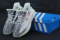 Кроссовки Adidas Yeezy Boost 350 Zebra (Адидас Изи Буст Зебра) женские и мужские размеры: 36-45, фото 1