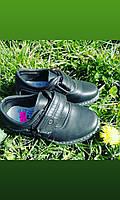 Туфлі на липучках для хлопчика розміри 26, 27, 28, 29