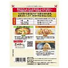 Unimat Riken Bonito Dashi Даші тунець, пеламиди, водорості, шиітаке 28 пакетів по 5 г, фото 2