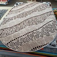 Ковёр капучино овальной формы 1.60х2.30 м., фото 1