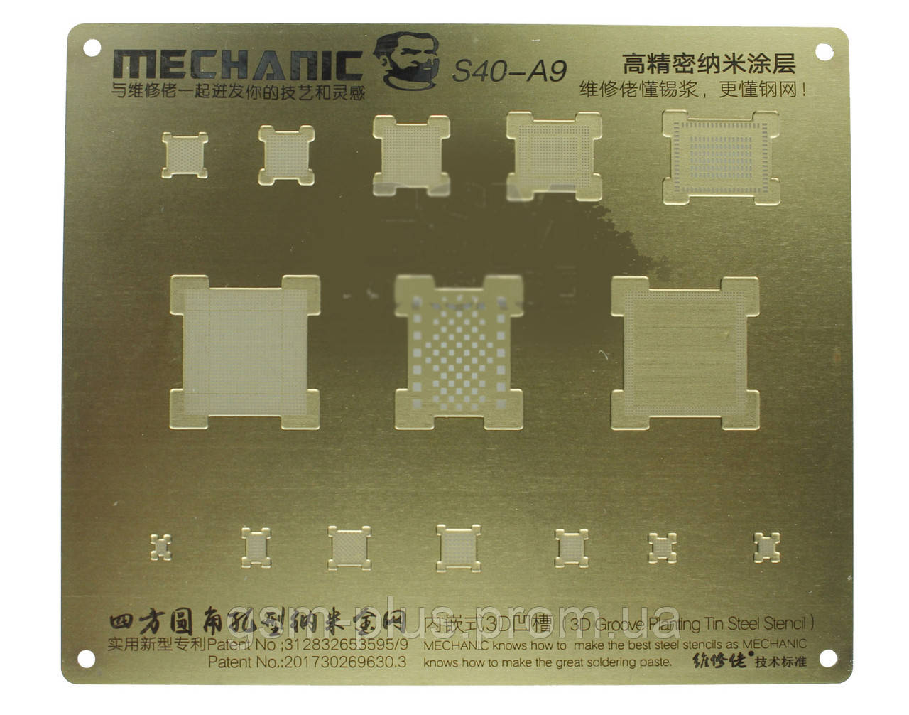 3D BGA-трафарет Mechanic A9 для iPhone 6S / iPhone 6S Plus