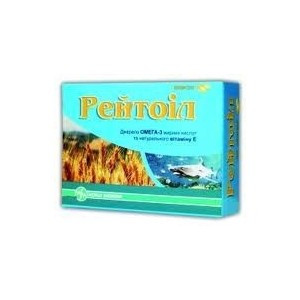 Рейтоил -рыбий жир ,омега  (30капс.,Болгария)