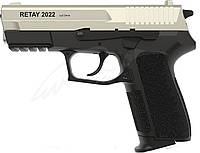 Пистолет стартовый Retay 2022. Цвет - satin., фото 1