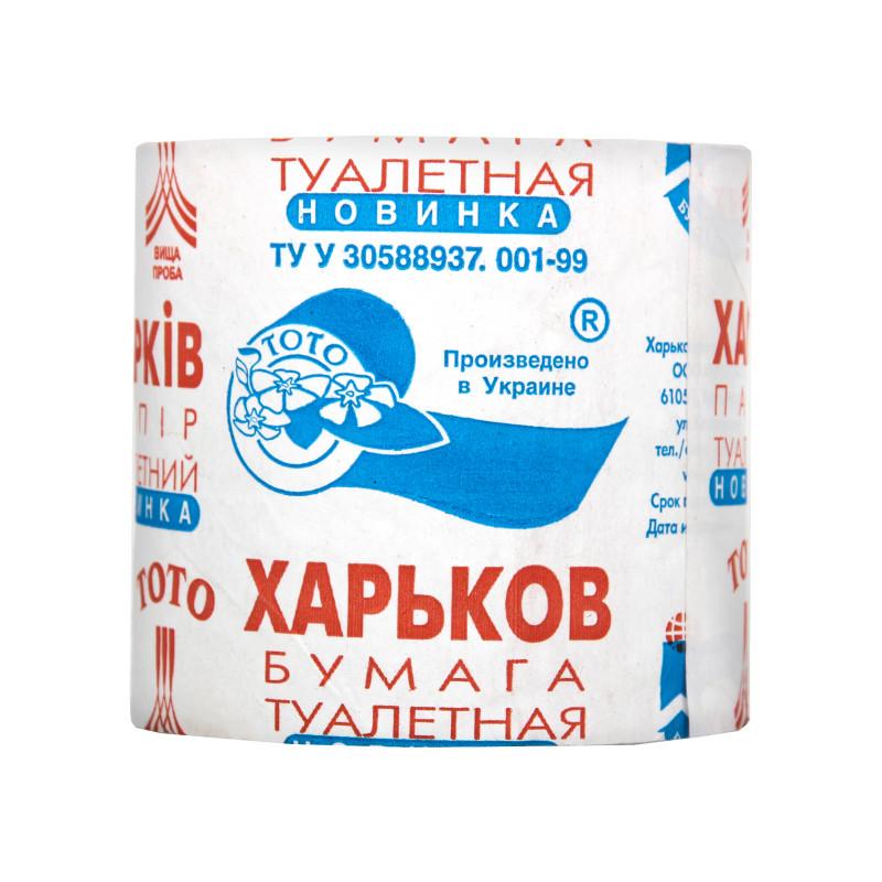 """Туалетний папір """"Харків"""""""