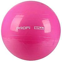 Мяч гимнастический для фитнеса Profi Ball 65 см Розовый