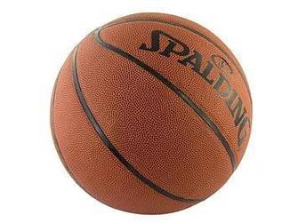 Баскетбольні м ячі