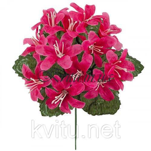 Искусственные цветы букет лилейник бордюр, 22см