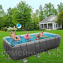 Каркасный бассейн Intex.Объем воды: 17203л. Трехслойный ПВХ. Оцинкованные стальные трубы. ДхШхВ:549х274х132 см, фото 2