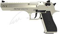 Пістолет стартовий Retay XU. Колір - satin., фото 1