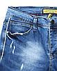 Шорты джинс MARIO рваные 29(Р) 0124, фото 2