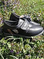 Туфлі на липучках для хлопчика розміри 26 29