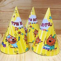 """Колпачки """"Три кота"""" (поштучно) колпаки праздничные карнавальные (редкие коллекции) -"""
