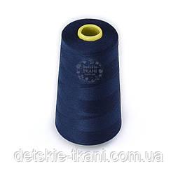 Нитки швейные 40/2, 4000 ярдов, цвет тёмно-синий (322)