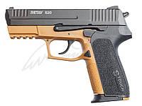 Пистолет стартовый Retay S20. Цвет - tan., фото 1