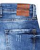 Шорты джинс MARIO рваные 29(Р) 0134, фото 4