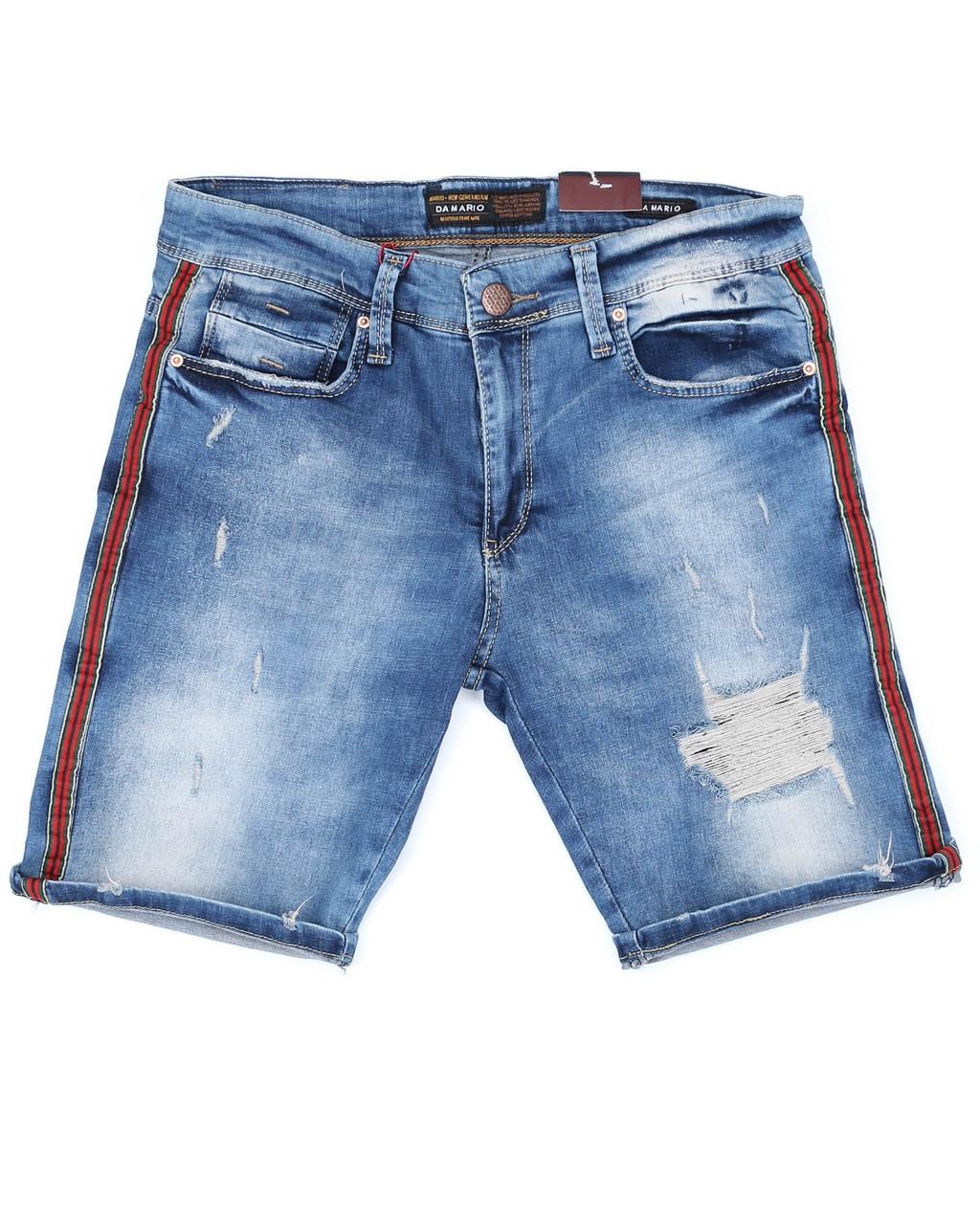 Шорты джинс MARIO рваные 29(Р) 0135