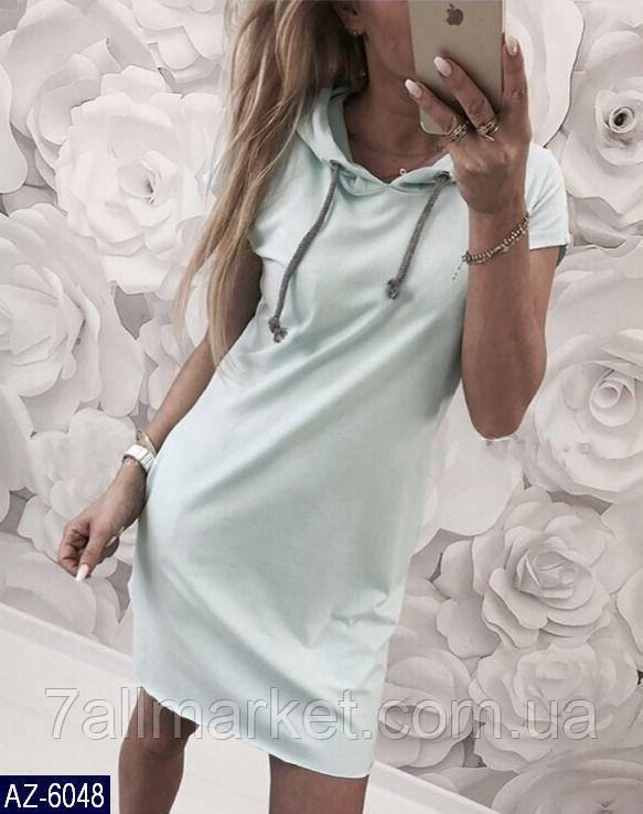 """Платье женское спортивное с капюшоном (50-52, 52-54, 54-56) """"MILANI"""" недорого от прямого поставщика"""