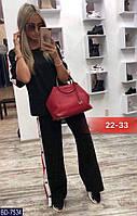 """Спортивный костюм женский №356 (42-44, 46-48) """"MILANI"""" недорого от прямого поставщика, фото 1"""