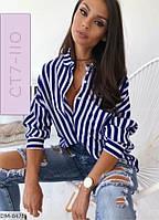 """Сорочка жіноча в смужку мод. 410 (42-44, 46-48) """"MILANI"""" недорого від прямого постачальника"""