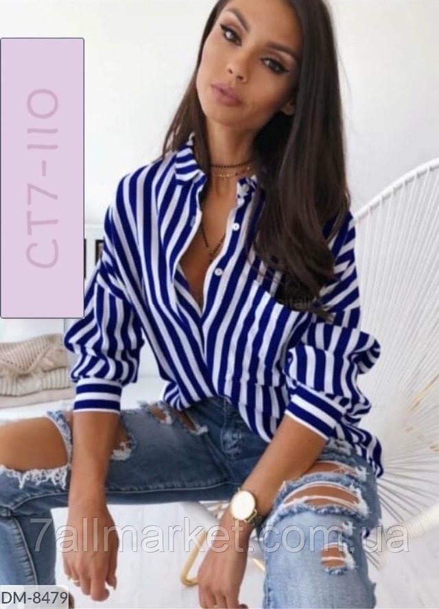 """Сорочка жіноча в смужку мод.0167 (50-52, 54-56) """"MILANI"""" недорого від прямого постачальника"""