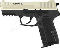Пистолет стартовый Retay S20. Цвет -satin., фото 1