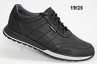 Кроссовки мужские Club Shoes 19-25 Кожаные Черные Размеры 40-45