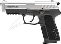 Пистолет стартовый Retay S22. Цвет -chrome., фото 1