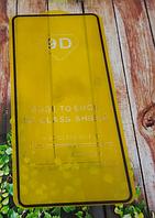 Защитное стекло дисплея для Samsung A515, A51, M317, M31s, S20FE, 9D, черное
