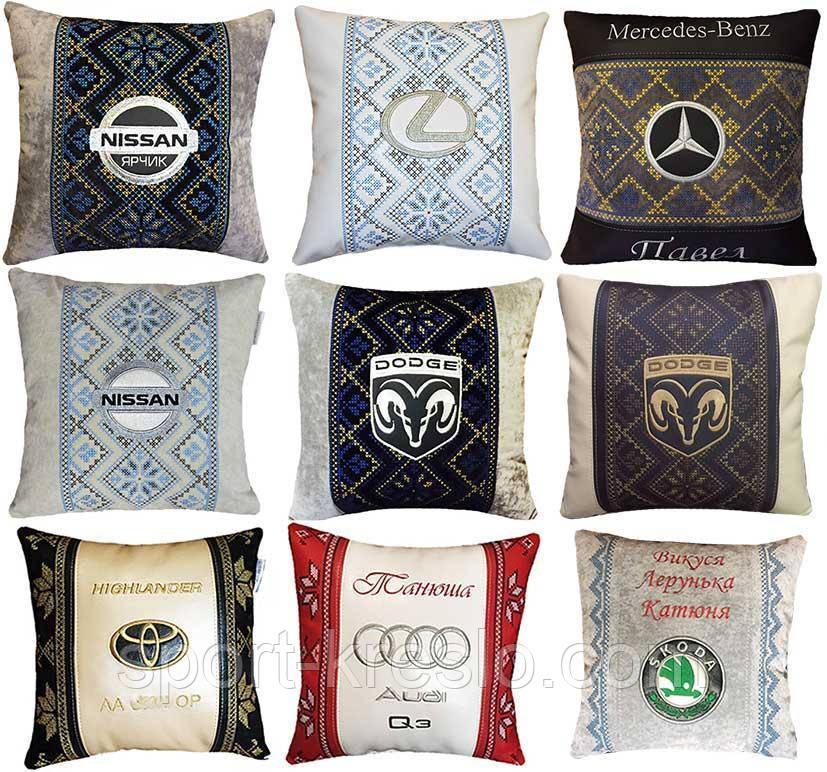 Подушка с логотипом машины в салон авто, подушка-подголовник